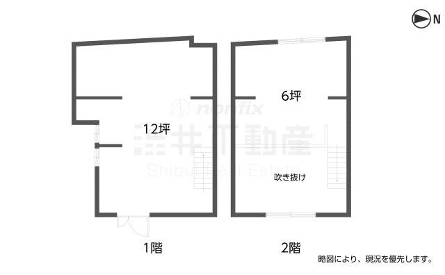 東成区古民家店舗