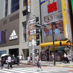 adidas/マツキヨ