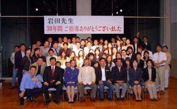 バスケットボール部OB会「岩田先生七高30年感謝の集い」