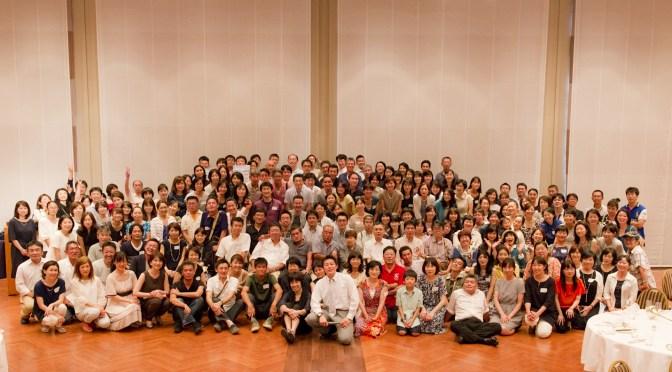第10期生学年同窓会開催!