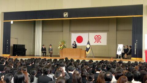 七里ガ浜高校第38回入学式