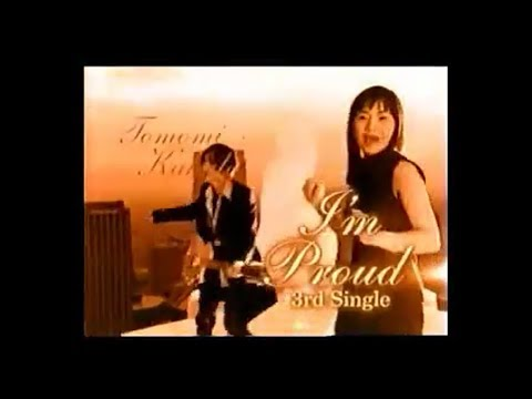 【 CM 】 I'm proud / 華原朋美 (1996)
