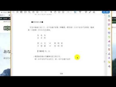 93-殺印相生格_P.154