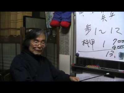 今にいかせ易学108、地水師,2回目:六十四卦の第七卦です。日本の日中戦争から現在の自衛隊の様子