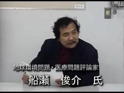 【驚愕】今、日本人が知るべき話し‼ ~その②~