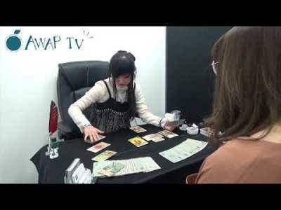 【AWAP TV】編集部やってみた〈第6回〉占ってもらった!