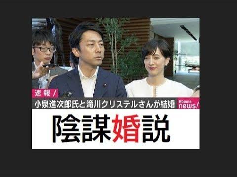 【隠居TV】吉谷さんに告白:小泉進次郎+滝川クリステル