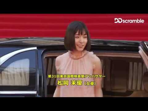 """映画『熱狂宣言』が第31回東京国際映画祭の特別上映作品として正式出品 ! オープニングイベント""""レッドカーペット""""ダイジェスト"""