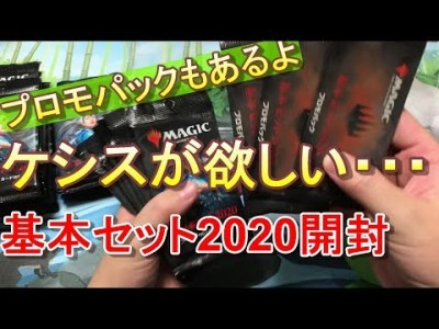 【MTG】日本選手権で使うデッキが決まらないのでパック開封の結果に委ねてみたw【#パンダきむお】.70