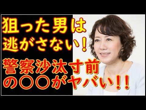 タモリと不倫報道の中園ミホが『ス〇カー』をしていた相手と脚本家になった理由が○○過ぎてヤバい!!