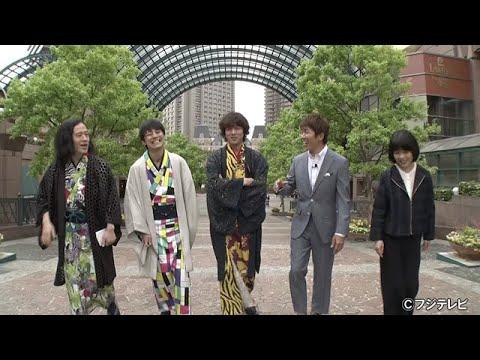 俵万智、渋谷すばるの短歌をベタ褒め「インパクトのある掴みの初句も◎」