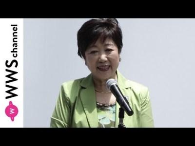 小池百合子・東京都知事が聖火ランナーイベントでメッセージ!<東京 2020 オリンピック聖火リレーイベント>