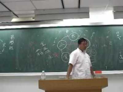 潘老師 八字基礎教學01-03