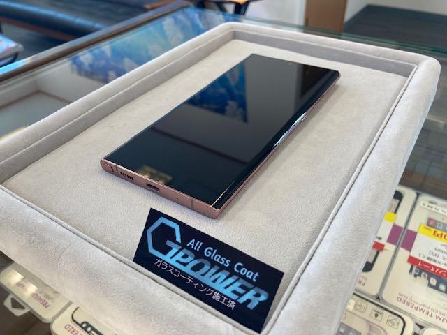 ギャラクシーNote20 Ultra 5Gをガラスコーティング