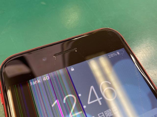 iPhoneSE2の液晶破損