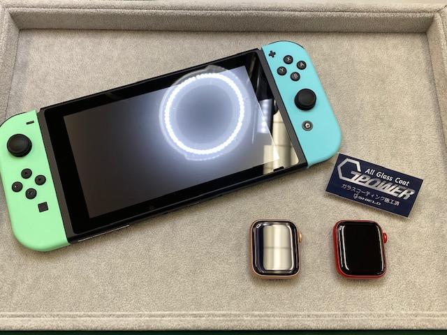 任天堂Switchとアップルウォッチをガラスコーティング