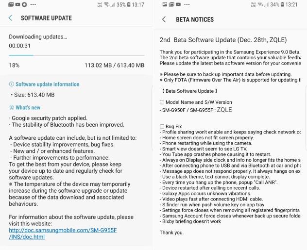 Galaxy S8 Android Oreo Beta 5
