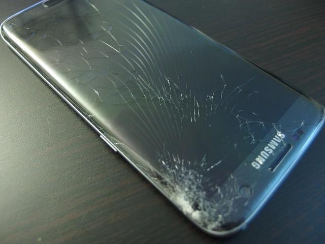kırık ekranlar
