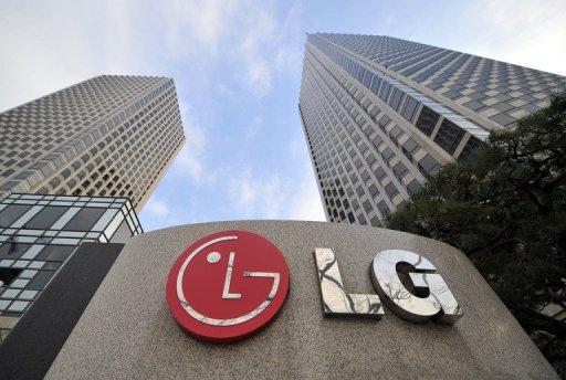 LG'den katlanabilir telefon için yeni patent!