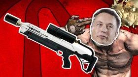 Elon Musk'ın alev silahı Borderlands 3'e geliyor!
