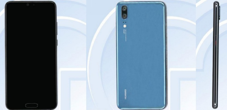 Huawei-P20-Tenaa
