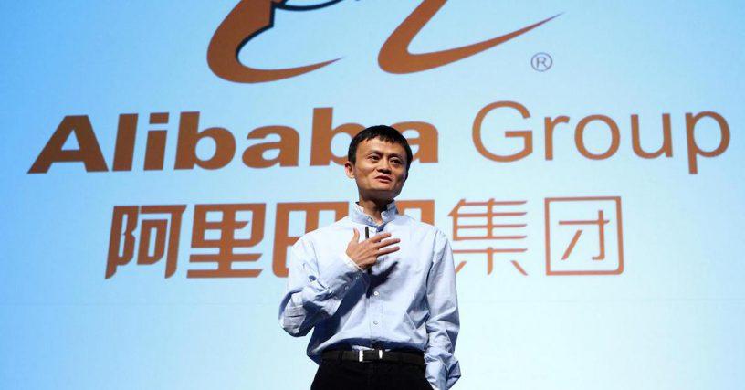 alibaba kripto para mining platformu sdn 2