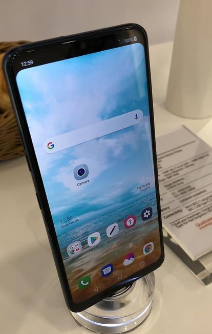 LG G7 Neo