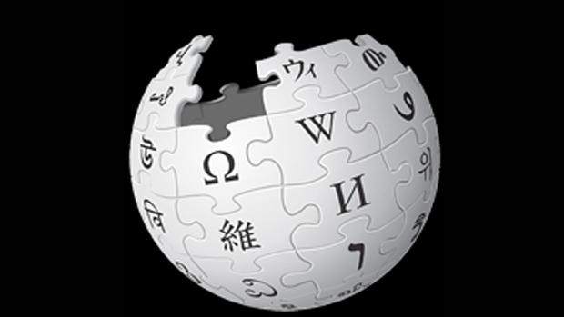 Wikipedia engeli