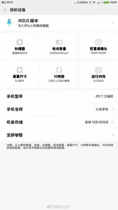 Xiaomi Mi 7 özellikleri sızdırıldı