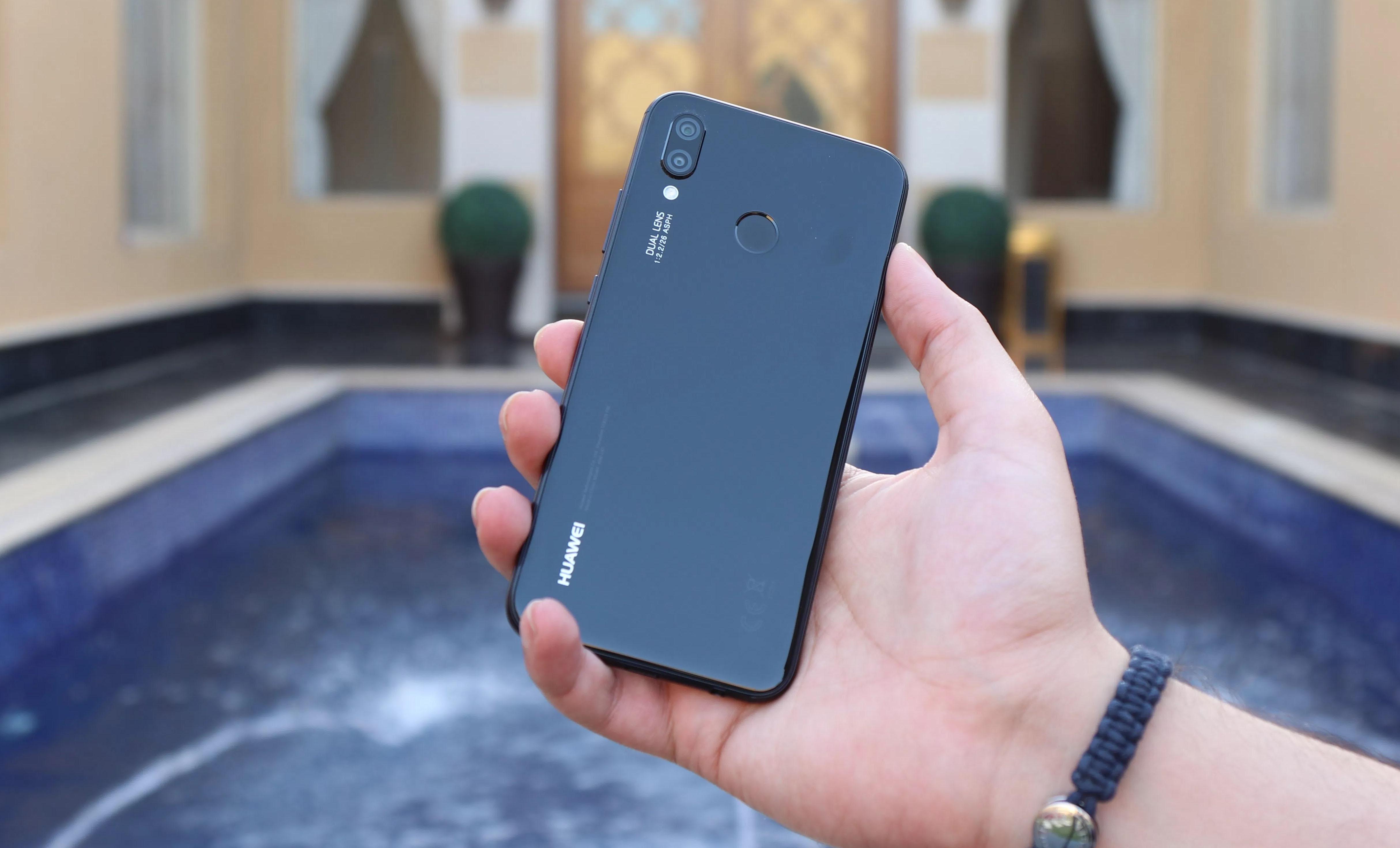 Huawei p20 lite ikinci kamera ne ise yarar – Memo pad ikinci yarar ...