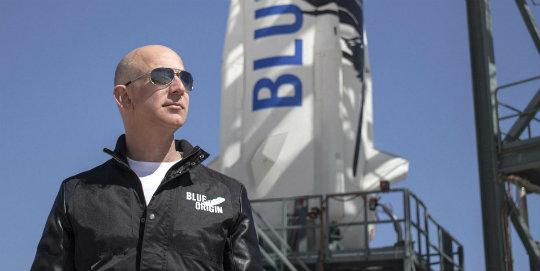 Blue Origin roketi