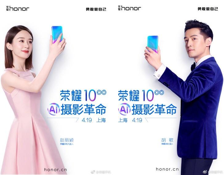 Honor 10 renk değiştirme