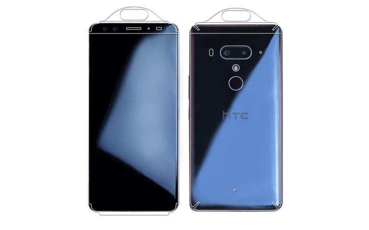 HTC U12 Plus çıkış tarihi