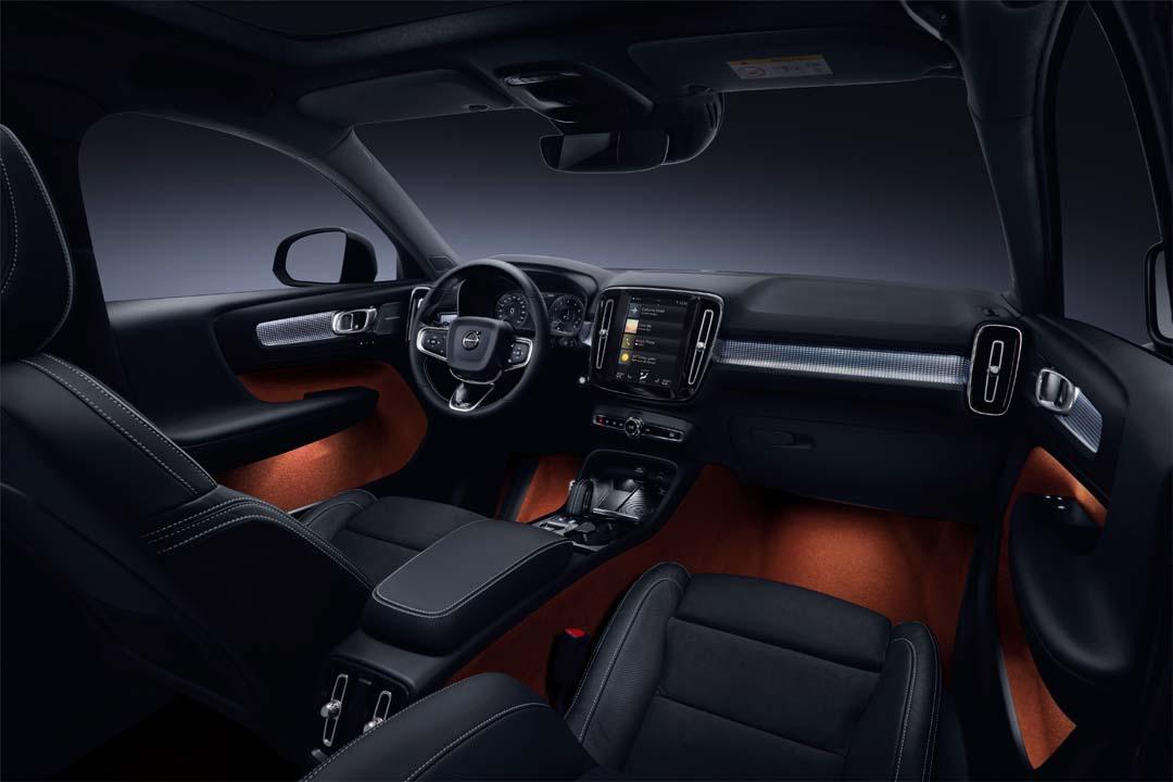 Volvo XC40 fiyatı