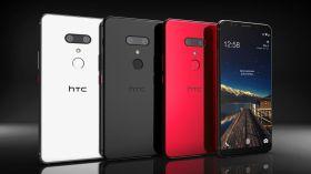 HTC U12 Plus duvar kağıtları sızdırıldı!