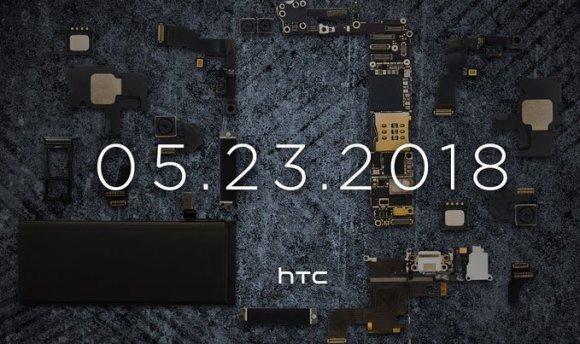 HTC U12 Plus duvar kağıtları