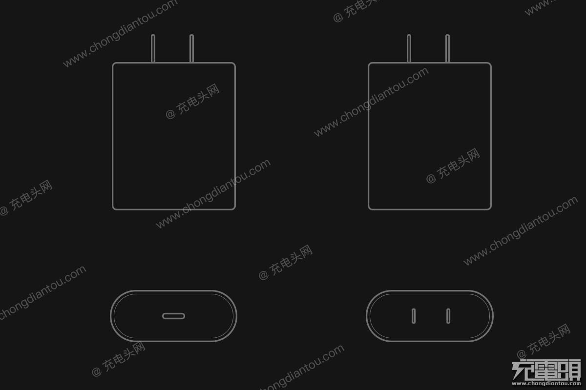 iPhone hızlı şarj adaptörü