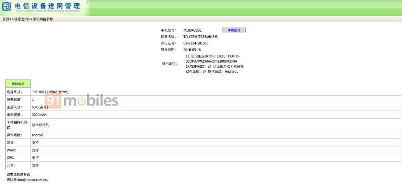 Redmi 6, çentikli ekran tasarımıyla ortaya çıktı