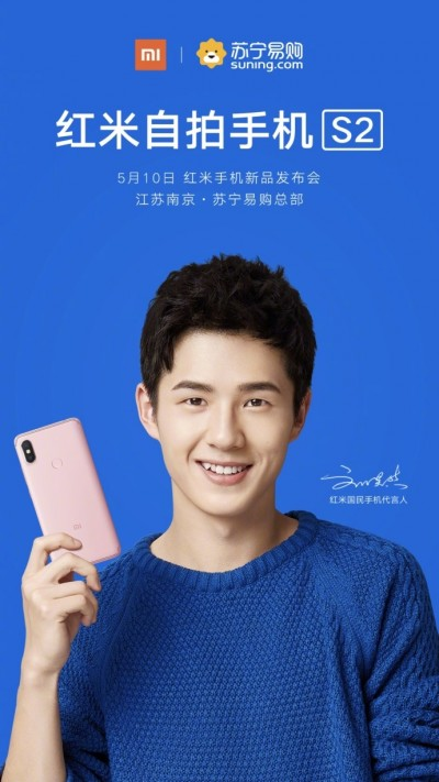 Xiaomi Redmi S2 çıkış tarihi