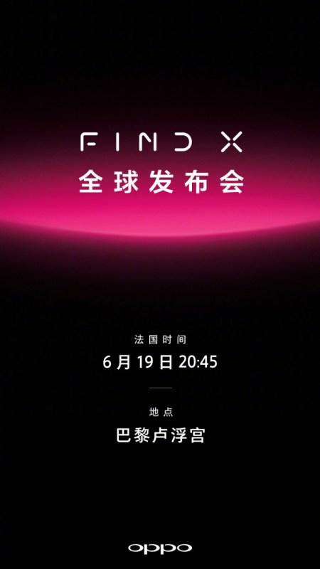 Oppo Find X tanıtım tarihi