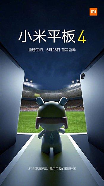 Xiaomi Mi Pad 4 çıkış tarihi