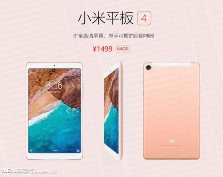 Xiaomi Mi Pad 4 fiyatı