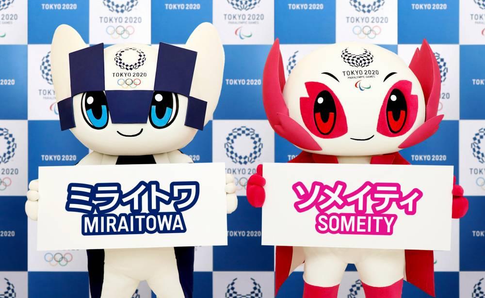 Tokyo 2020 maskotları