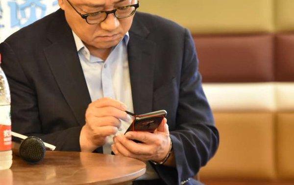 Galaxy Note 9 Samsung CEO