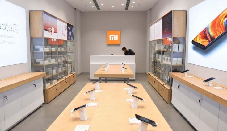 Xiaomi Türkiye Mağazaları