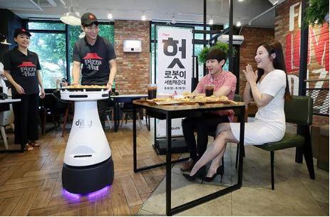 robot garson