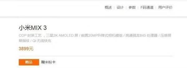 Xiaomi Mi Mix 3 fiyatı