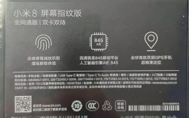 Xiaomi Mi 8 Screen Fingerprint Edition özellikleri