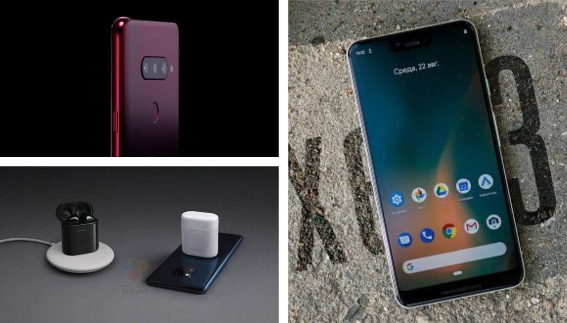 Yeni Android Telefonlar