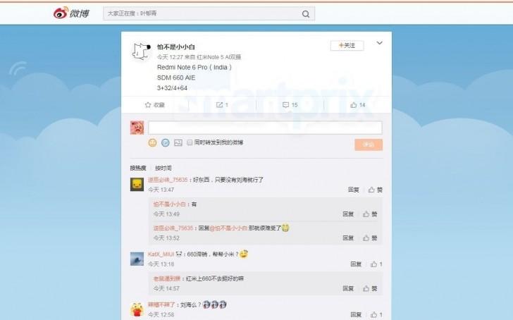 Xiaomi Redmi Note 6 Pro işlemcisi